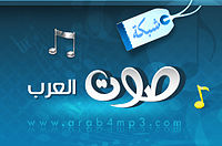 Abdallah_salem_and_mohammed_al3amer_-_wase3_9sadrak.mp3