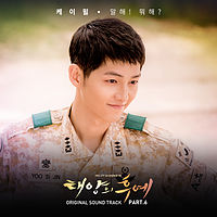 K.Will - Tell Me! What Are You Doing- (OST DOTS Pa.mp3