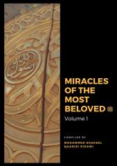 Miracles of The Most Beloved SallAllahu Alaihi Wa Sallam.pdf