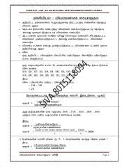 122-tet-maths.pdf