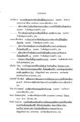 page115-122.pdf