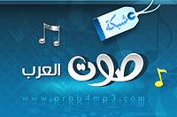 Abdallah_salem_and_mohammed_al3amer_-_wase3_9sadrak.mp3
